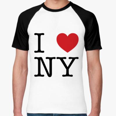 Футболка реглан I love NY