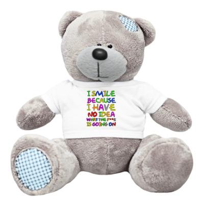 Плюшевый мишка Тедди I Smile Мишка