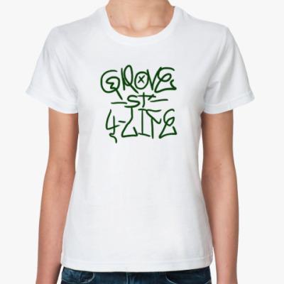 Классическая футболка GROVE STREET 4-LIFE