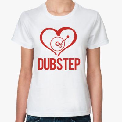 Классическая футболка I love DubStep