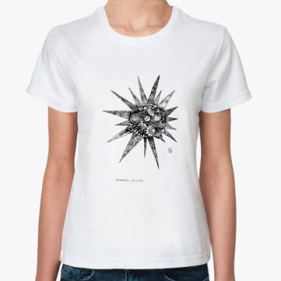 Классическая футболка Звезда по имени Солнце