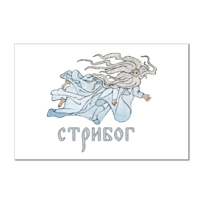 Наклейка (стикер) Стрибог