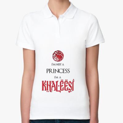 Женская рубашка поло Khaleesi Игра престолов