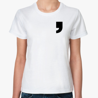 Классическая футболка  «Запятая»