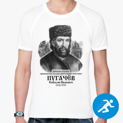 Спортивная футболка Пугачёв