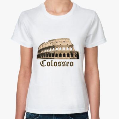 Классическая футболка  Колизей