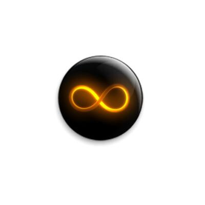Значок 25мм 'Бесконечность'