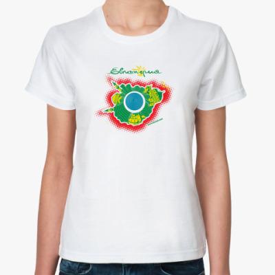 Классическая футболка Евпатория
