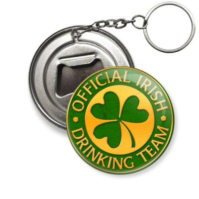 Брелок-открывашка Irish drinking'