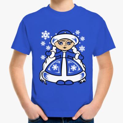 Детская футболка  Снегурочка