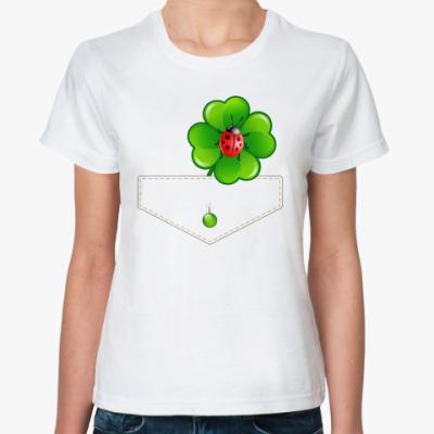 Классическая футболка Кармашек
