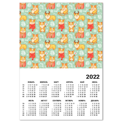 Календарь Собака корги к новому году готова