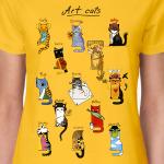 История Искусств и коты художн