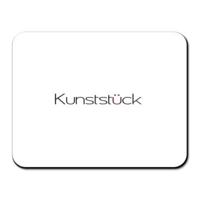 Коврик для мыши  Kunststuck