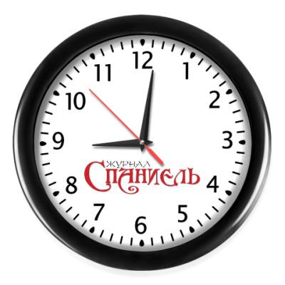 Настенные часы Логотип журнала 'Спаниель'