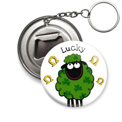 Брелок-открывашка Lucky