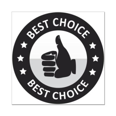 Наклейка (стикер)   Best choice