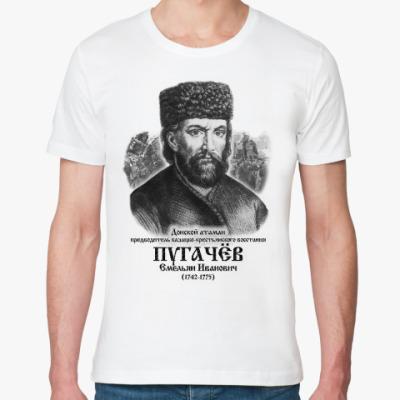 Футболка из органик-хлопка Пугачёв