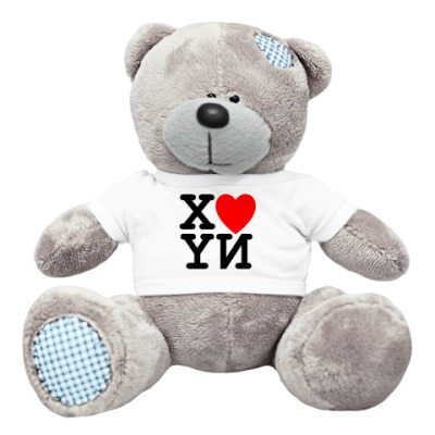 Плюшевый мишка Тедди NY