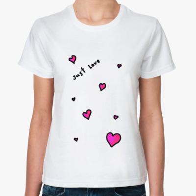 Классическая футболка Just Love