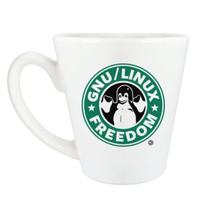 Чашка Латте GNU Linux Freedom