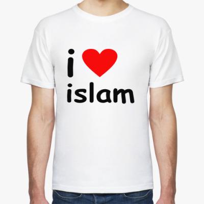 Футболка Я люблю ислам!