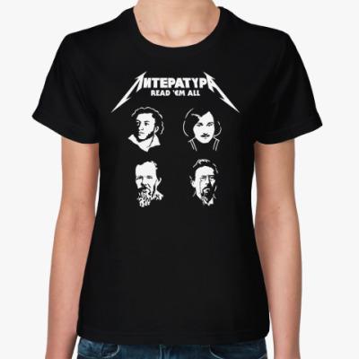 Женская футболка ЛитературА