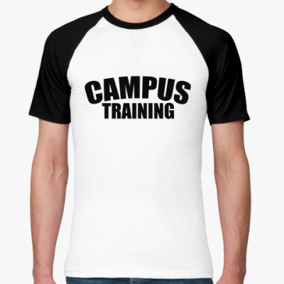 Футболка реглан Campus training