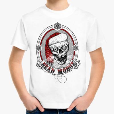 Детская футболка Dead Moroz