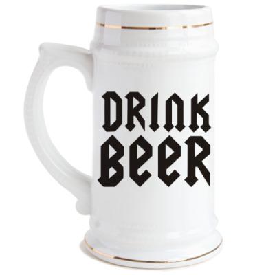 Пивная кружка DBFF