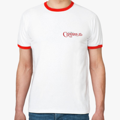 Футболка Ringer-T Логотип журнала 'Спаниель'