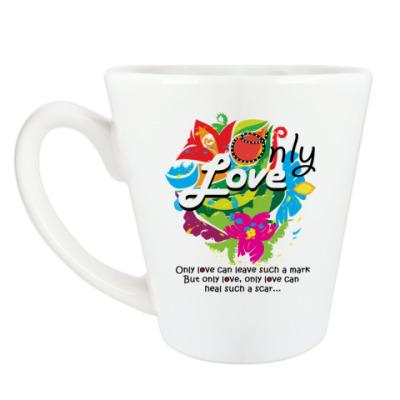 Чашка Латте Only love