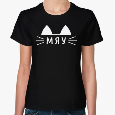 Женская футболка МЯУ (MEAU)