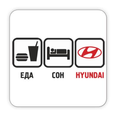 Костер (подставка под кружку) Hyundai