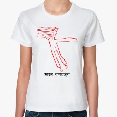 Классическая футболка ИНДИЯ