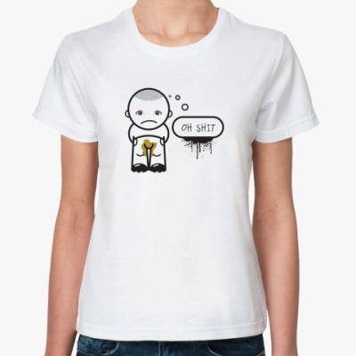 Классическая футболка  OH SHIT