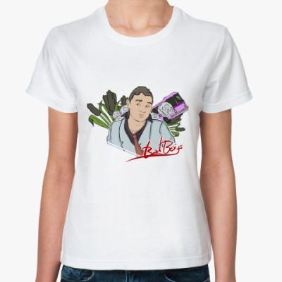"""Классическая футболка Жен. футболка """"Вано"""""""