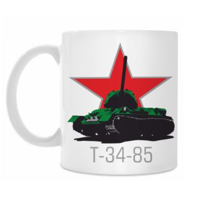 Кружка Советский средний танк Т-34-85