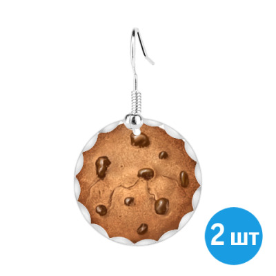Серьги   Печенька