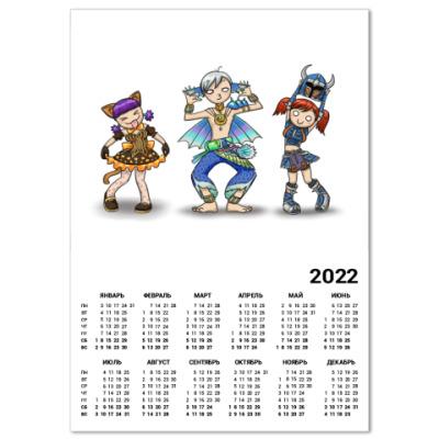 Календарь Бяяя