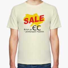 Вступление в ЕС - распродажа Украины (укр.)
