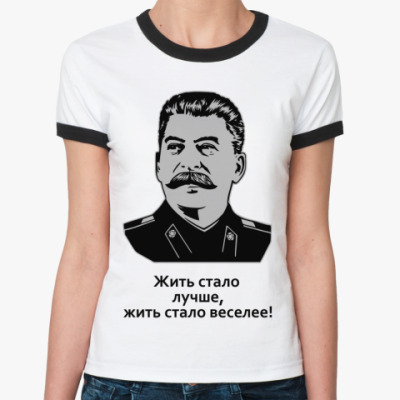 Женская футболка Ringer-T Сталин