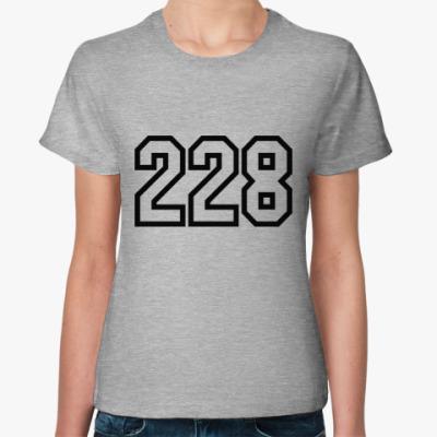 Женская футболка 228