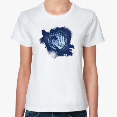 Классическая футболка not penny's boat