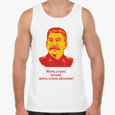 Майка Сталин