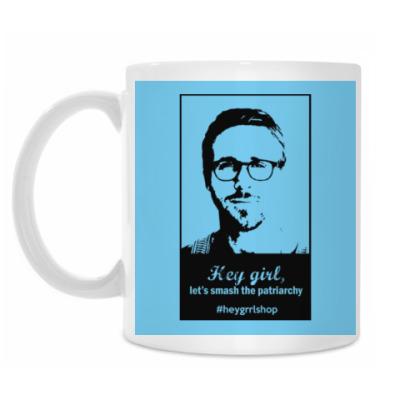 Кружка Ryan Gosling - Hey, Girl
