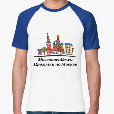 Футболка реглан Мужская футболка реглан, бел/син