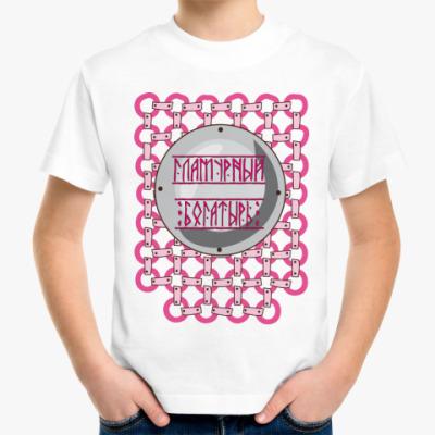 Детская футболка Богатырь