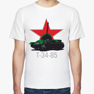 Футболка Советский средний танк Т-34-85