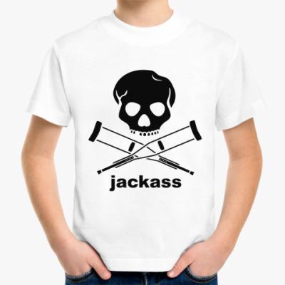 Детская футболка  Jackass